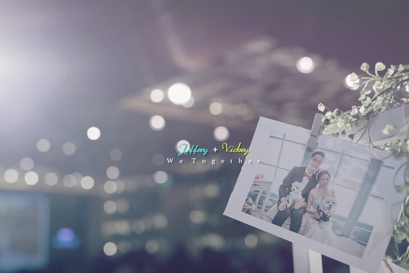 婚禮錄影 | We Together