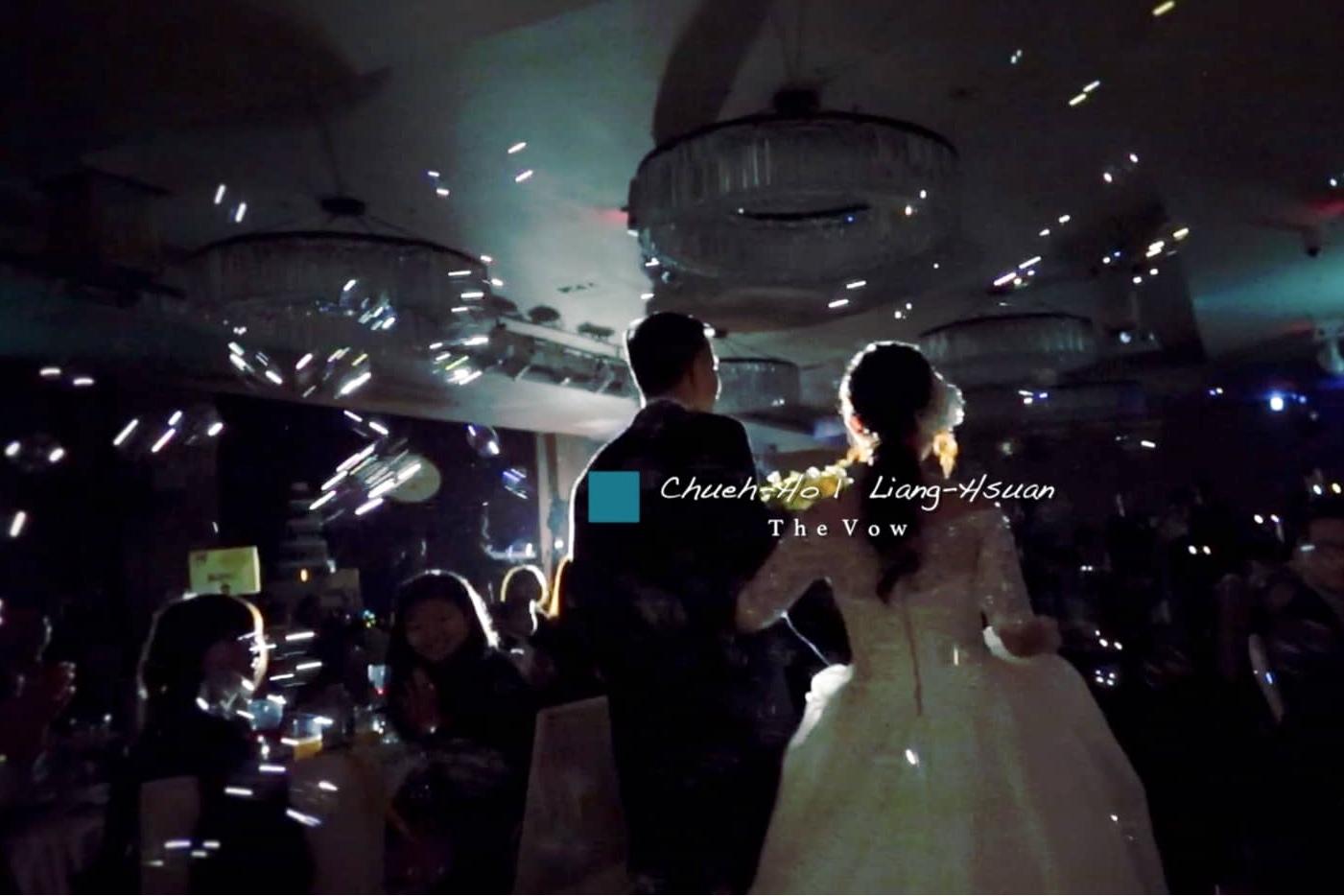 婚禮錄影SDE | The Vow