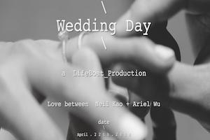 婚禮錄影|Neil + Ariel