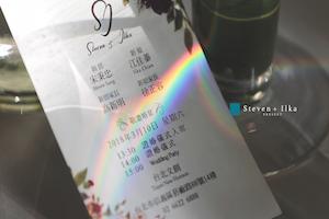婚禮錄影|Steven + Ilka