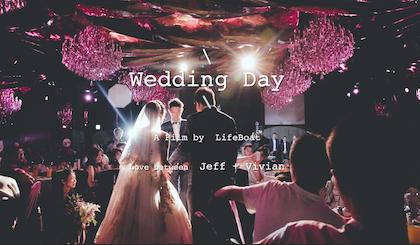 婚禮錄影 |Jef f+  Vivian