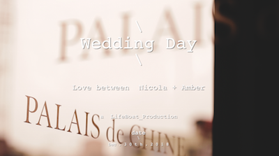 婚禮錄影SDE | N+A