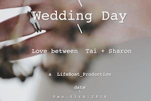 婚禮錄影|Tai + Sharon