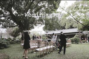 婚禮錄影 Daniel + Lisa