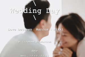 婚紗紀錄 | Marcus + Nikki