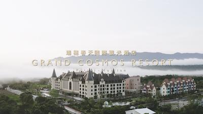 形象影片 |瑞穗天合國際觀光酒店
