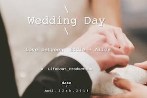 訂婚儀式建議|Engagement