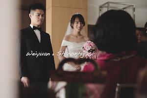 婚禮錄影SDE|Weiyuan & Sharonhg