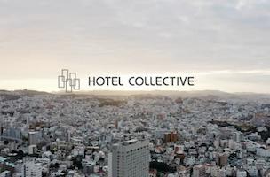 形象影片 |Hotel Collective
