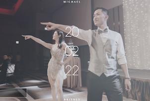 婚禮錄影  |  Michael  +  Britney