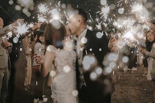 婚禮錄影|SugarRex