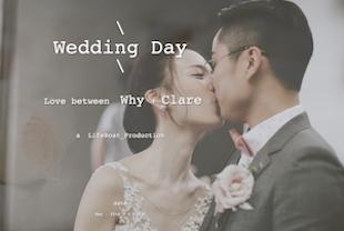 婚禮錄影|Why + Clare