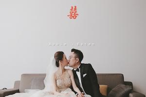 婚禮錄影SDE|Eaten + Abbie