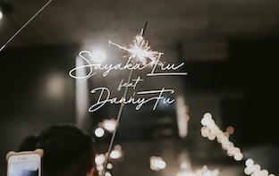 婚禮錄影|Danny + Sayaka