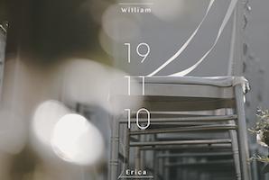 婚禮錄影|WiIliam + Erica