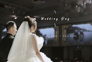 婚禮錄影|Evan + Charlotte